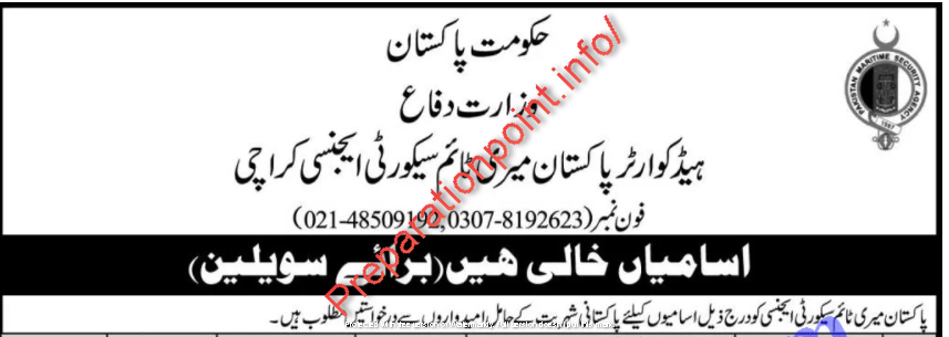 Ministry of Defence Jobs 2021 Advertisement - MOD Jobs 2021 Apply Online