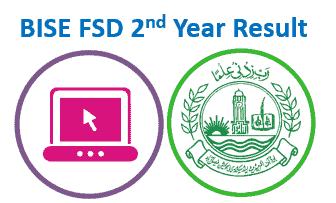 Bise FSD 12th Class Result 2021 - www.bisefsd.edu.pk Result 2021 Bise fsd Inter Result 2021