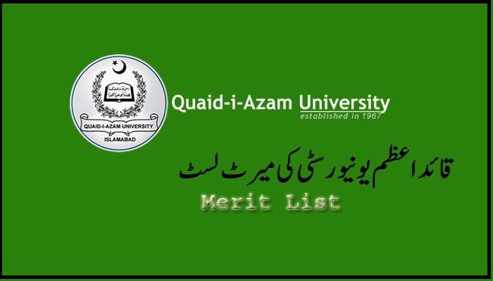 Quaid e Azam University Merit List 2021