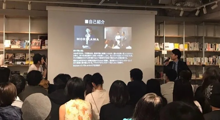 話題のキャリアカウンセラー!?就活アドバイザー芸人の森川剛って何者!?
