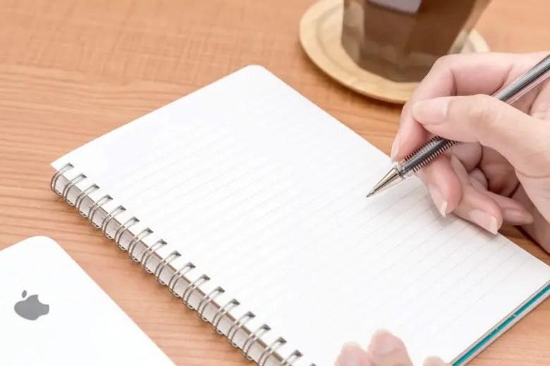 就職、転職活動の初めの一歩、自己分析の方法を徹底解説!