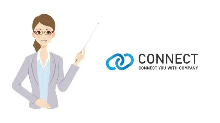 CONNECT(コネクト)の評価と特徴は?評判と口コミも紹介|転職エージェント