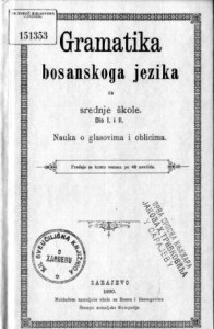 300_gramatika_bosanskog_jezika_7