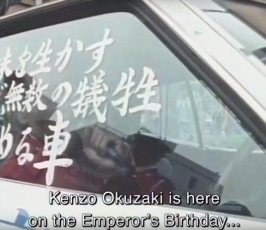 Kenzuo Hara