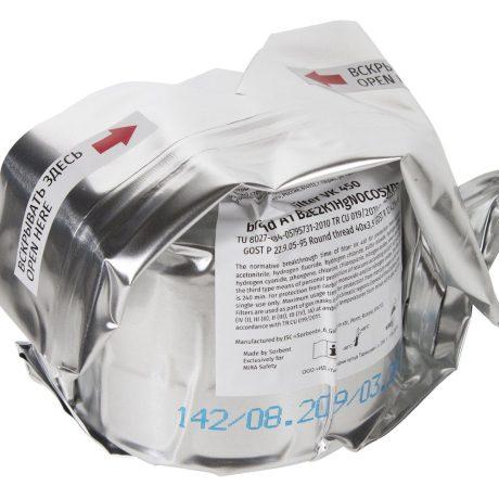vk-450-fire-escape-filter-1