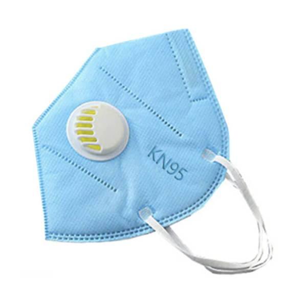 FFP2 KN95 Atemschutzmaske Ventil - blau