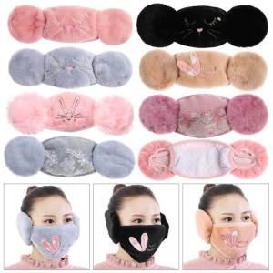 Plüsch Wintermaske mit Ohrenwärmer