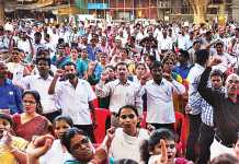 Maharashtra teachers strike