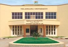 MHRD funds Telangana University