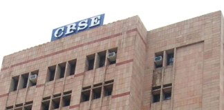 'Experiential learning' CBSE's punch line for academic session 2019-20