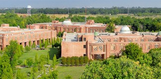 IIM Lucknow attracts top B-schools for Director appointments