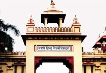 BHU appointment row: High Court issues notice to 26 faculty members appointed by former VC