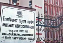 UGC asks academic institutions to store digital mark sheets, certificates on NAD