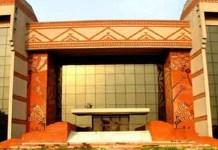 IIM Calcutta to begin Advanced Programme in Strategic Management in September 2019