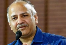 'Entrepreneurship Mindset Curriculum' to deal with economic slowdown, unemployment, says Manish Sisodia