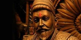 "Controversy over ""exclusion"" of Chhatrapati Shivaji's history from Class 4 books of Maharashtra board"