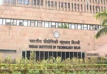 GATE 2020: IIT Delhi urges to not believe in fake mails circulated by fraudulent groups