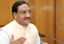 Over 2 lakh suggestions on NEP being examined, says Union HRD Minister Ramesh Pokhriyal