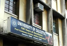 Students of Third Gender Can Now Apply For Courses at University of Calcutta