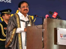 'Students should Not End up Being Job-seekers But Job Providers,' Says Vice President Venkaiah Naidu