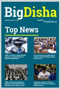 Bigdisha Magazine- 01 September.pdf