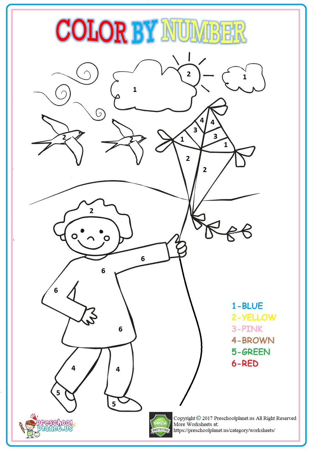 Fireman Worksheet For Kids Preschoolplanet