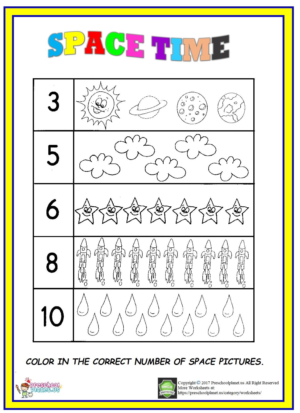Shapes Worksheet Preschoolplanet