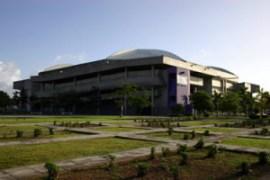 Coliseo Roberto Clemente