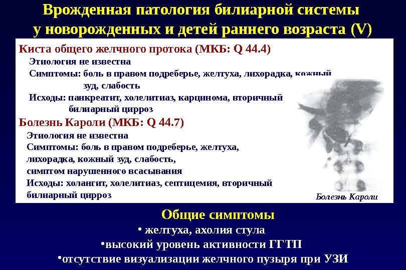 veroshpiron ízületi fájdalom)
