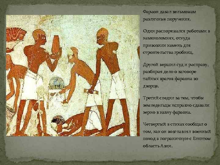 Картинки гладиаторов древнего рима на рабочий стол домов