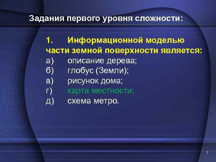 Информационная девушка модель которая описывает организацию работы автомобильного общественного тран работа в вебчате алапаевск