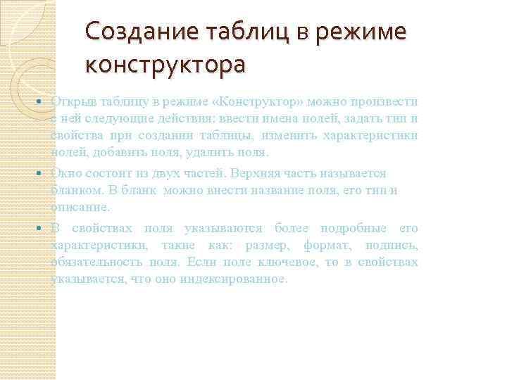 tipurile și proprietățile opțiunilor)
