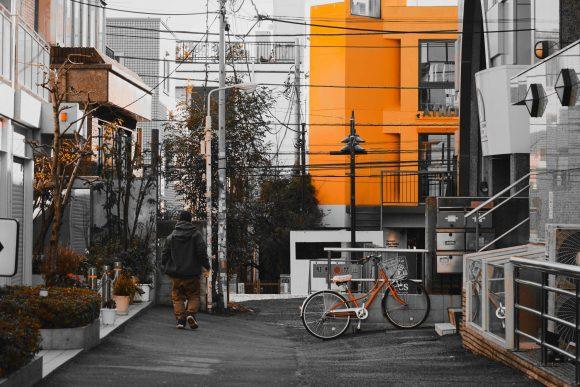 Orange Vibe