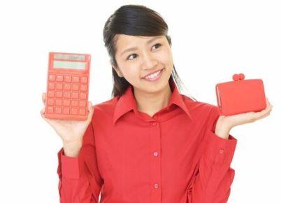 「妻 財布 管理」の画像検索結果