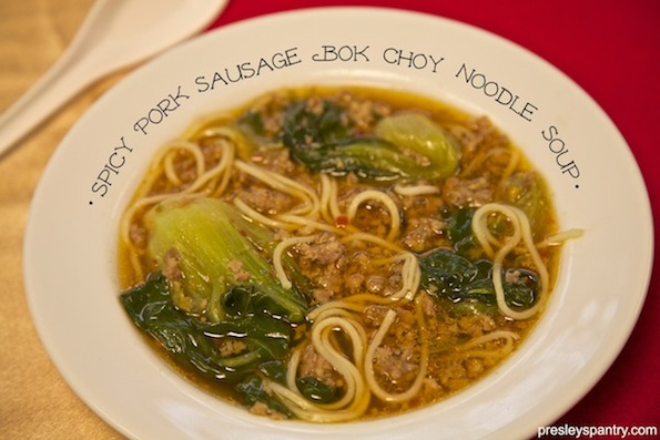 Spicy Pork Sausage Bok Choy Noodle Soup! Happy Chinese New Year!