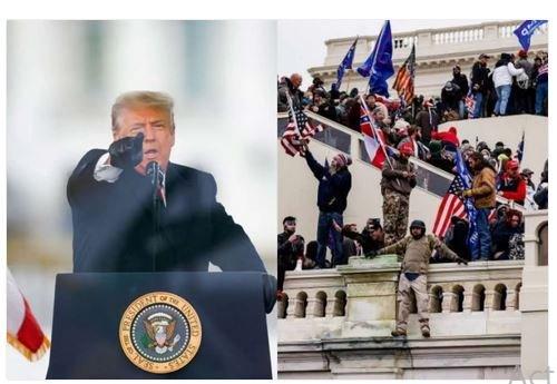 Donald Trump Declares State Of Emergency In DC Ahead Of Joe Biden's Inauguration