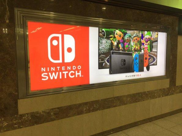 switch_ad_s_7