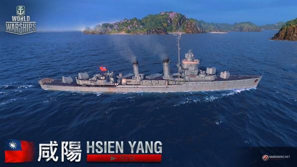 Hsien_PanAsia_destr_branch_WG_SPB_WoWs_Screenshots_1920x1080px