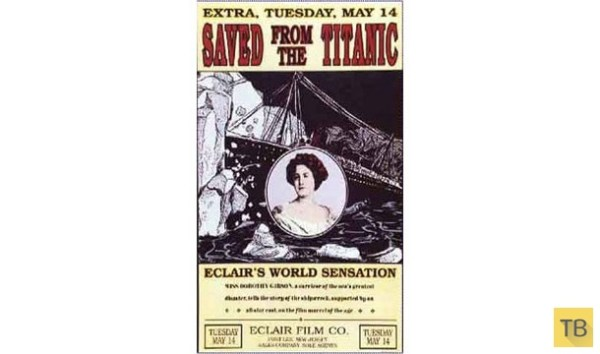 """Топ 25: Удивительные факты о """"Титанике"""" (25 фото)"""