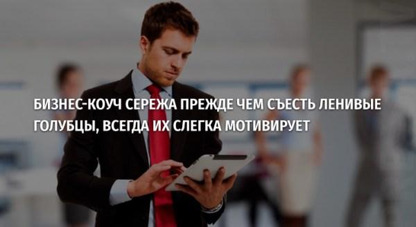 Анекдоты дня (20 штук) 26.01.2019