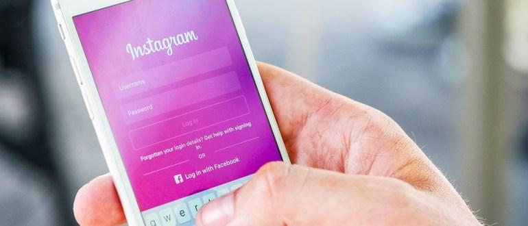 Instagram y cómo triunfar con Presscode