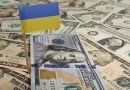 Нацбанк обновил курсы валют на 29 октября 2020