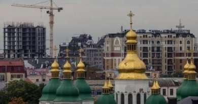 Будівництво в межах історичного ареалу Києва має бути узгоджене з Мінкультом