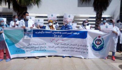نقابة صحية ترفض هزالة تعويضات كورونا وتستنكر استخفاف الحكومة