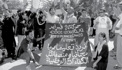 ذكرى 20 فبراير الأساتذة ضحايا تجميد الترقيات يهددون بالإضراب في حالة عدم الاستجابة إلى ملفهم المطلبي