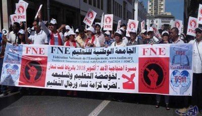 الجامعة الوطنية للتعليم FNE تُعلن الإضراب الوطني