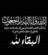 عن 70 عاماً.. وفاة الفنان التشكيلي مولاي إسماعيل العلوي الفاتحي