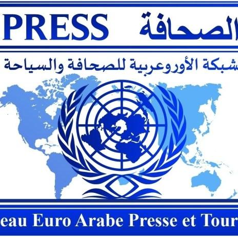 maroc presse ROI DU MAROC MOHAMMED V الشبكة الاوروعربية للصحافة و السياحة الملك محمد السادس المغرب (2)