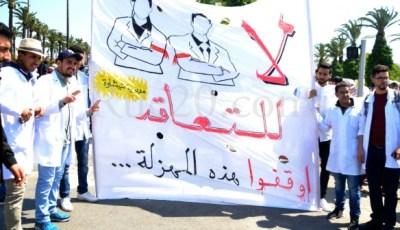 نظام التعاقد في المغرب.. رؤية إصلاحية أم معضلة تعليمية؟