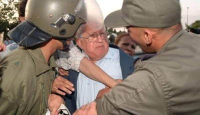 """هيئات المحامين بالمغرب  و الاعتداء على """"النقيب بنعمرو"""""""